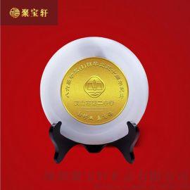 金鑲玉擺件 純金銀獎盤定制金盤制作銀盤金屬純銀紀念盤定做 金銀禮品定制批發