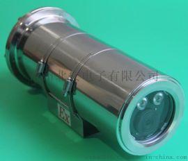 北安BAH100 高清防爆摄像仪