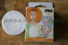 純棉化妝棉/吸水性極佳/6X7高端卸妝棉80片/盒