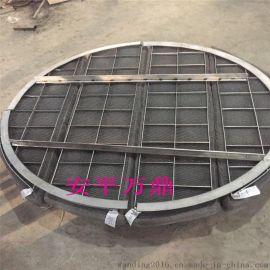 304不锈钢丝网除沫器 聚丙烯除雾器 厂家生产支持定制