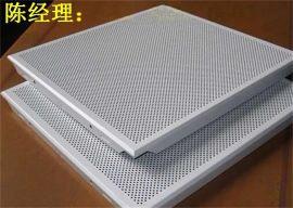 600*600mm方形鋁扣板吊頂 寫字樓天花鋁扣板吊頂