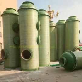 玻璃钢脱硫塔生产厂家