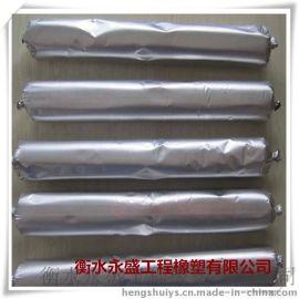 永盛单组份聚氨酯密封胶 工业建筑填缝胶玻璃胶600ml