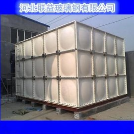 重磅推出玻璃钢保温水箱
