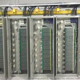 供应普天GPX09T型光纤配线架、720芯光纤配线、576光纤配线架