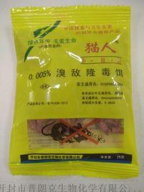 25克溴敌隆老鼠药批发价格 猫人老鼠药生产厂家