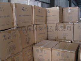 安徽宣城廠家直銷大理石鏡面拋光粉 氧化鋁拋光粉