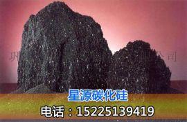 黑龙江微硅粉*硅粉*硅灰星源生产厂家