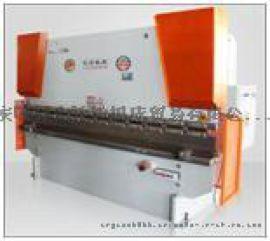 WC67Y-125/3200液压双缸数显折弯机