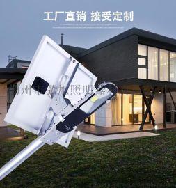 扬州弘旭供应太阳能路灯LED新农村一体式路灯