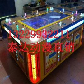 广州打鱼机生产厂家 捕鱼机厂家 游戏机生产厂家