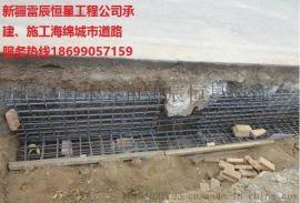新疆新市区海绵道路包工包料、专业施工、量大从优,品质保证