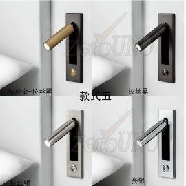 牀頭小壁燈 LED1W閱讀小射燈 外貿酒店客房定制款 現代創意小壁燈