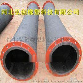 弘创/耐磨大口径胶管/吸沙大口径胶管/质量保证