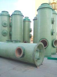 武汉玻璃钢脱硫除尘器玻璃钢锅炉除尘器厂家