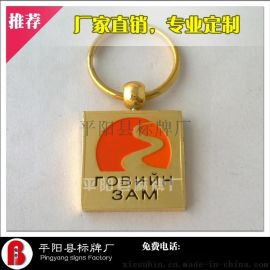 专业广告钥匙扣设计定制广告开瓶器促销礼品