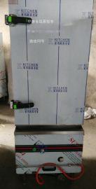甲醇燃料海鲜蒸柜,甲醇燃料蒸饭车批发
