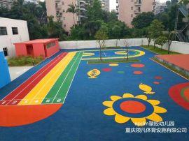 epdm塑胶篮球场 专业施工幼儿园/小区/健身场所弹性塑胶地面