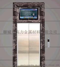 青銅拉絲板電梯門套C-601