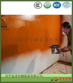 华泰牌 高品质低价格 丙烯酸漆