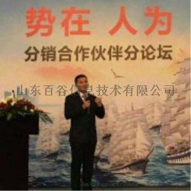 山东济南华为云服务器营销中心