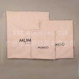厂家定做 便携旅行束口袋 棉布袋 杂物收纳袋 防尘袋子可印刷logo