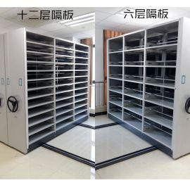 档案柜 密集柜2300*900*550 文件柜 书柜 储物柜 存储柜 厂家直销