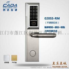 促銷密碼鎖 辦公室密碼鎖 電子感應密碼鎖