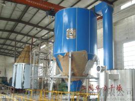 喷雾干燥机 浓缩液体干燥 聚合氯化铝干燥机 液体物料烘干 LPG