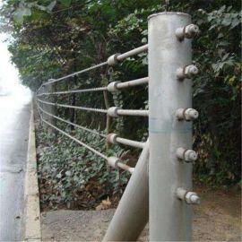 绳索护栏 钢丝绳索护栏厂家