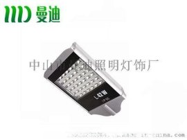 LED路灯头 户外灯 道路灯大功率路灯头 led路灯 室外照明