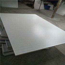 室内强度高铝单板厂家直销
