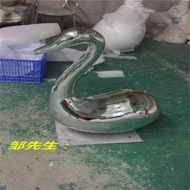 电镀天鹅 玻璃钢雕塑供应商 玻璃钢电镀天鹅仿不锈钢厂家