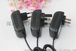 5V2A电源适配器适用于安防监控 开关电源 摄像机电源欧美英规充电器