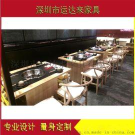 运达来家具火锅桌椅 实木大理石组合火锅餐桌 自助火锅桌子