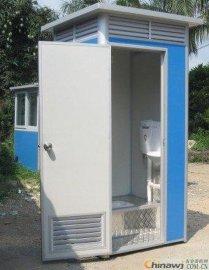 建筑工地保安亭移动厕所