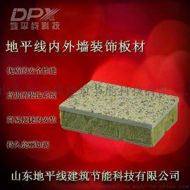 A級外牆保溫復合材料