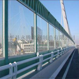 河北声屏障生产厂家 直销声屏障  声屏障如何安装