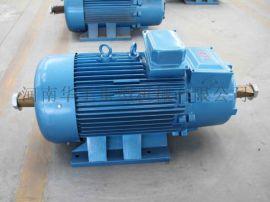 YZR132M1-6/2.2kw电动机 绕线转子三相异步电动机 单轴双轴电动机 质量好 价格合理