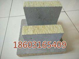 大城县砂浆岩棉复合保温板生产厂家