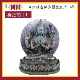 佛像廠家批發定制 千手觀音佛像 寺廟佛像 樹脂佛像