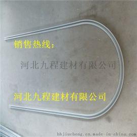 U型输液轨道@阳信U型输液轨道@U型输液轨道生产厂