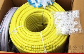 预埋注浆管厂家 弹簧骨架注浆管规格 现货批发