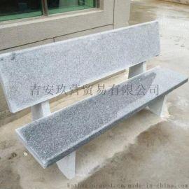 户外园林石桌石凳石雕石材大理石花岗岩公园小区庭院长椅长凳促销