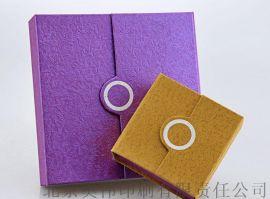 北京奥伟印刷厂供应:包装盒,礼品盒,精装盒,等,18910205090