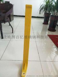 螺钉750玻璃钢电缆支架尺寸要求及承载力选欧博百亿
