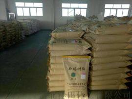 厂家直销2123-2T大切割片专用酚醛树脂