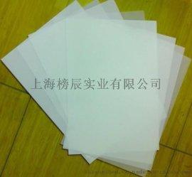 供应A5瓷白激光唛头纸生产厂家|防水标签纸|放油户外标签纸|耐撕唛头纸
