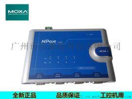 臺灣摩莎MOXA NPORT 1240 USB轉四串口 轉換器