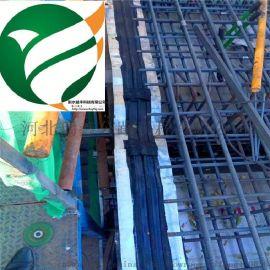 益丰工业专用橡胶止水带厂家生产批发